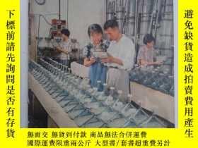 二手書博民逛書店罕見無線電1974-11Y15756