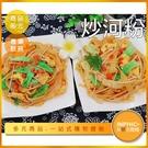 INPHIC-炒河粉模型 炒河粉料理 河粉 炒河粉泰式-IMFB001104B