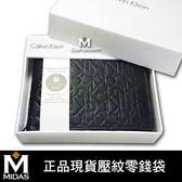 Calvin Klein 男皮夾【美國進口現貨】CK LOGO 壓紋 零錢袋設計/黑色