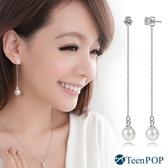 925純銀耳環 ATeenPOP 抗過敏 完美佳人 單鑽耳環 垂墜耳環 仿珍珠 多款任選