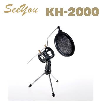SEEYOU藍芽KTV麥克風支架 KH-2000