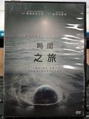 挖寶二手片-P01-130-正版DVD-電影【時間之旅】凱特布蘭琪(直購價)