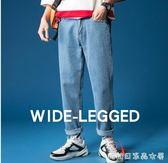 牛仔長褲男-秋季長褲子男士韓版潮牌破洞闊腿男生九分牛仔褲男寬鬆直筒老爹褲  糖糖日系