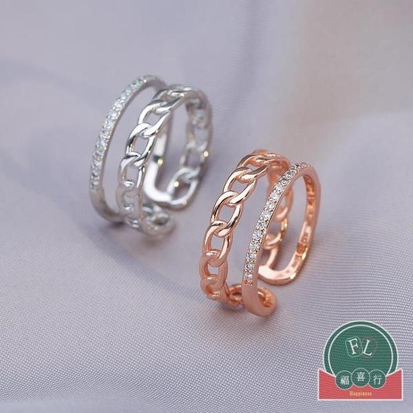 s925純銀潮設計感氣質鋯石開口可調節指環雙層鏈條戒指女【福喜行】