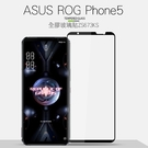 rog5 Phone 2 3 5 手機 9H硬度 玻璃貼 保護貼 鋼膜 鋼化 螢幕 BOXOPEN