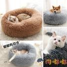 貓窩冬季保暖狗窩四季通用貓咪睡覺寵物床【淘嘟嘟】