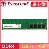 【南紡購物中心】Transcend 創見 JetRam DDR4-3200 16G 桌上型記憶體 適用第9代以上CPU