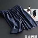 冰絲短褲男士夏季寬鬆薄款五分褲睡覺居家休閒睡褲大褲衩褲頭外穿 自由角落