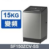 HITACHI【SF150ZCV】日立 溫水 大容量變頻15公斤直立洗衣機