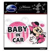 【愛車族】迪士尼 米妮後窗搖擺警示牌-BABY IN CAR