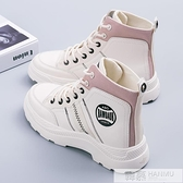 馬丁女靴秋季2020年新款秋冬百搭加絨女鞋加厚棉鞋英倫風冬鞋短靴 4.4超級品牌日