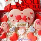 情人節餅乾模 心型5入系列 彩虹餅乾模 想購了超級小物