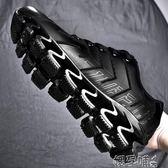 運動鞋跑鞋男夏季透氣男士黑色跑步鞋健身房LX 嬡孕哺