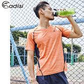 ADISI 男短袖V領COOLCORE涼感抗UV機能衣AL1811067 (S~2XL) / 城市綠洲專賣(專利涼感、吸排快乾)