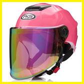 每週新品 摩托車頭盔男女電動車夏季半盔防曬防紫外線輕便半覆式安全帽