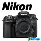 【送32G+清保組】 NIKON D7500 BODY 單機身【1/6前申請送原廠電池 國祥公司貨】單眼相機