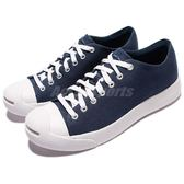 Converse 休閒鞋 Jack Purcell Modern 開口笑 深藍 白 黑盒 男鞋 【PUMP306】 157370C