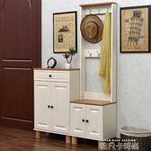 北歐門廳玄關衣帽櫃簡約現代帶掛衣架鞋櫃組合多功能簡易門口鞋櫃 QM依凡卡時尚