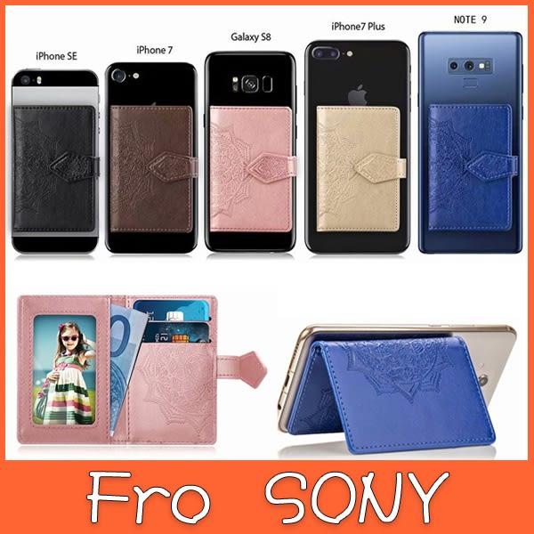 SONY Xperia1 Xperia10 Plus XZ3 L3 XA2+ XA2 Ultra XZ2 Premium 曼陀羅卡夾 透明軟殼 手機殼 插卡殼 保護殼 訂製