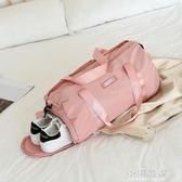旅行包袋健身包大容量輕便幹濕分離單肩手提男女運動游泳包韓版潮CY『小淇嚴選』