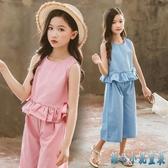 純色童裝女童兩件套2020新款兒童洋氣闊腿褲套裝中大童時尚小女孩夏裝 DR35439【甜心小妮童裝】