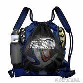 足球裝備包籃球運動雙肩背包球隊學校俱樂部輕便型多功能訓練包ATF  英賽爾3