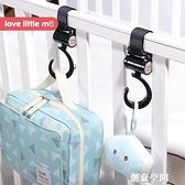 嬰兒車掛鉤童車掛鉤掛包多功能通用傘車推車配件寶寶手推車掛鉤【創意新品】