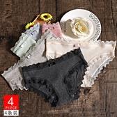 【免運快出】 內褲女純棉100%全棉抗菌無痕蕾絲少女中低腰透氣性感三角褲 奇思妙想屋
