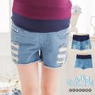 帥氣雙邊刷破抽鬚星星點綴孕婦牛仔短褲【腰圍可調】 藍色 【COE252059】孕味十足 孕婦裝