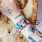 黑科技手表男高科技 炫酷 學生手環紙表防水紙片表創意生日情侶 卡卡西