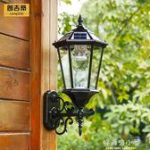 太陽能壁燈家用戶外太陽能燈室外燈牆壁燈別墅防水庭院燈花園路燈 好再來小屋 NMS