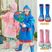 兒童雨鞋男女童雨靴膠鞋寶寶小童中大童防滑水鞋【時尚大衣櫥】