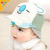 兒童帽子 嬰兒帽子薄款嬰幼兒童遮陽棒球男寶寶女童防曬鴨舌帽 夏天【風之海】