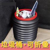 汽車用品  (4L)魔術伸縮折疊垃圾桶 車用      【ZCR019】-收納女王