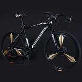 腳踏車 30速3/6/10刀 山地車 自行車 彎把成人變速死飛男女公路賽車一體輪單車 微愛居家