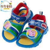 《布布童鞋》粉紅豬小妹喬治豬藍色小車兒童涼鞋(14~18公分) [ A8B515B ]