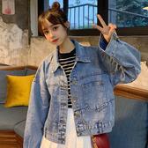 外套 秋季2020新款韓版寬鬆百搭短款長袖牛仔外套女複古港味夾克上衣潮