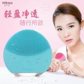 2018新款潔面儀矽膠毛孔清潔器充電式電動洗臉神器防水臉部洗臉刷