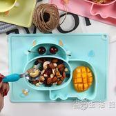 寶寶餐盤嬰兒硅膠餐具兒童一體餐盤嬰幼兒分格帶吸盤輔食碗  聖誕節歡樂購