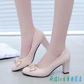 高跟鞋 春秋蝴蝶結淺口單鞋粗跟女鞋中跟小皮鞋oL職業工作鞋 EY10357『科炫3C』