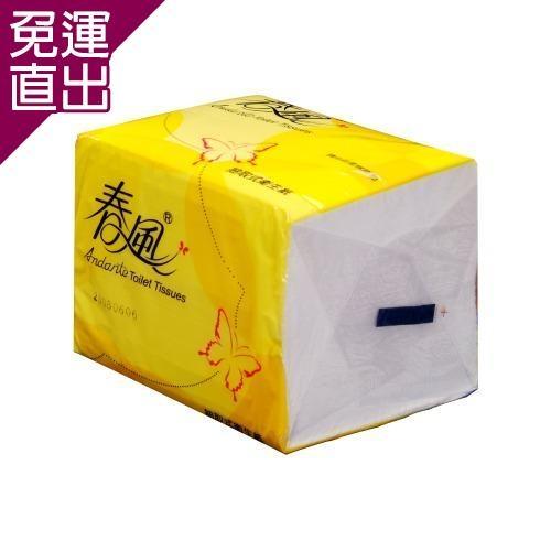 春風 單抽式抽取式衛生紙 250抽x48包/箱【免運直出】
