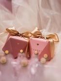 粉色結婚喜糖禮盒