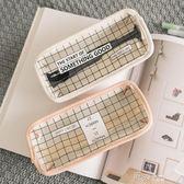 韓國簡約透明鉛筆袋創意可愛小清新學生文具盒女高中生韓版文具袋 道禾生活館