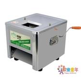 切肉機電動 切片機切絲全自動切菜絞肉丁不銹鋼切肉片機(220V)  汪喵百貨