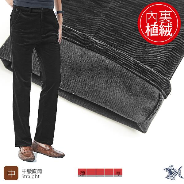 【NST Jeans】男微彈植絨褲 微光感 黑色橫紋雲 加厚(中腰直筒) 396(66657) 台製 紳士 保暖