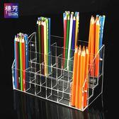 高檔亞克力透明24格眉筆展示架彩妝筆筒眼線筆架文具中性筆收納盒