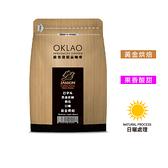 【歐客佬】巴拿馬 詹森莊園 藝伎 日曬 咖啡豆 (半磅) 黃金烘焙 (11020729)