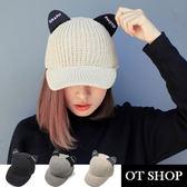 OT SHOP帽子‧素色針織俏皮可愛貓耳‧棒球帽針織帽老帽‧日韓系歐美街頭嘻哈配件‧現貨3色C1884