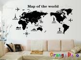 壁貼【橘果設計】世界地圖 DIY組合壁貼/牆貼/壁紙/客廳臥室浴室幼稚園室內設計裝潢