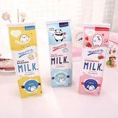 牛奶盒 筆袋 可愛 韓國 創意 大容量 小學生 文具盒 簡約 筆盒